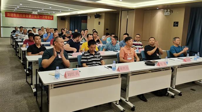 贝博网站官网-贝博官方平台-贝博体彩第二届第一次理事会会议顺利召开